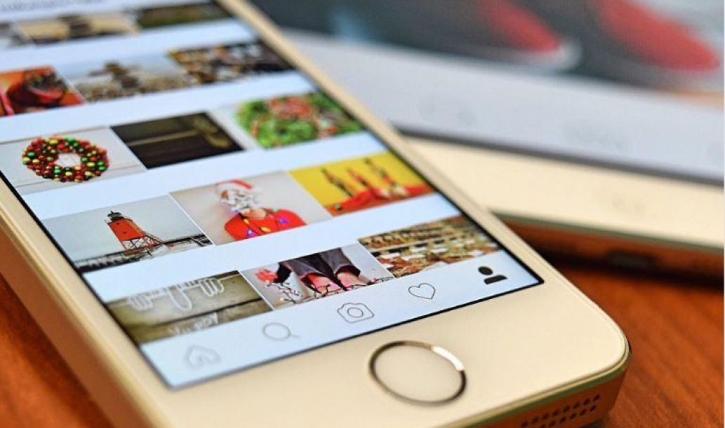 4 motivos para sua empresa ter um perfil comercial no Instagram